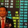США обвиняют китайского миллиардера в уклонении от пошлин в размере 1,8 млрд долларов
