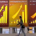 Синьхуа: Китайский Кабмин прогнозирует экономический рост
