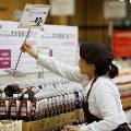 Цены в Японии идут вверх