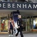 Debenhams ищет 200 миллионов фунтов стерлингов в новых фондах