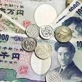 В Японии в январе зафиксирован рекордный дефицит торгового баланса