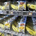 В Японии борются с падением цен
