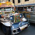На Филиппинах активно развивается автомобильная индустрия