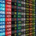 Обзор американских фондовых рынков