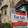 Цены на британскую недвижимость пошли вверх