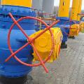 Украина резко нарастит добычу газа ради самодостаточности