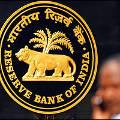 Центральный банк Индии снижает процентные ставки