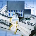 Преимущества и недостатки ипотеки: Что нужно знать перед тем, как взять кредит на недвижимость