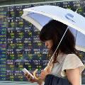 Данные относительно роста Япония пересмотрены в сторону повышения