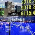 Японские акции заканчивают год на мажорной ноте