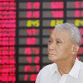 Азиатские акции не смогли, подобно американским, достичь рекордного уровня