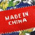 S&P ухудшило прогноз по Китаю до негативного