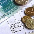 Минфин готовит радикальный пересмотр всей системы налоговых льгот, от многих нужно отказаться