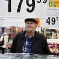 Россияне не верят и не надеются на экономику