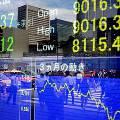 Японский Nikkei задал тон росту акций в азиатском регионе