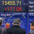 Японский фондовый индекс Nikkei падает с ростом курса иены