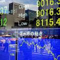 Индекс Nikkei растет из-за ослабления иены и падения цен на нефть