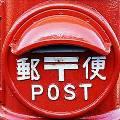 Japan Post собирается привлечь $ 11,5 млрд в ходе листинга на фондовом рынке