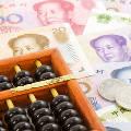 В Китае активно растут акции:  от детского питания до строительства