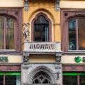 Сбербанк покинет ряд европейских стран из-за санкций