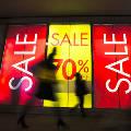 Магазины просят ввести мораторий на скидки