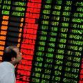 Зарегистрировано повышение биржевых индексов