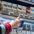 Эксперты предупредили россиян о скором росте цен на сигареты