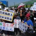 Массовая акция протеста против торгового соглашения с Китаем состоялась в Тайване