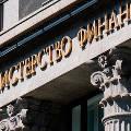 Россия за месяц одолжила США 2,3 миллиарда долларов