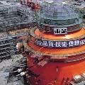 Японская Toshiba намерена отказаться от британского проекта ядерной энергетики