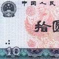 Иран предложил расплачиваться за нефть юанями