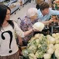 Розничные продажи в Великобритании выросли, несмотря на падение расходов на продукты питания