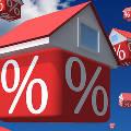 Эксперты рассказали, как правильно выбрать ипотеку