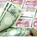 Китайский юань сейчас среди наиболее торгуемых валют